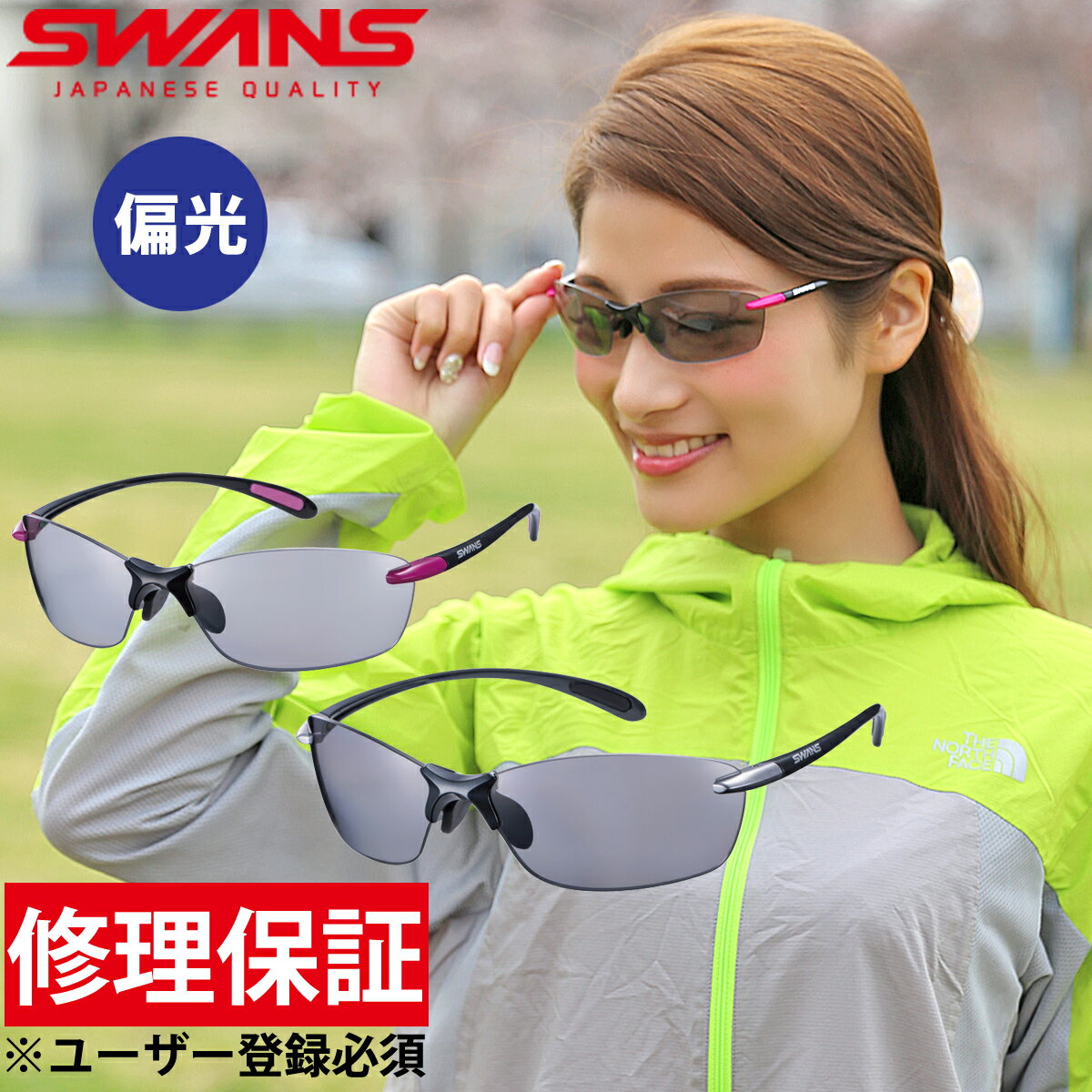 スポーツサングラス Airless Leaffit エアレス・リーフフィット 偏光レンズ SALF-0051 SALF-0053 偏光サングラス メンズ レディース UV 紫外線カット おすすめ 人気 おしゃれ