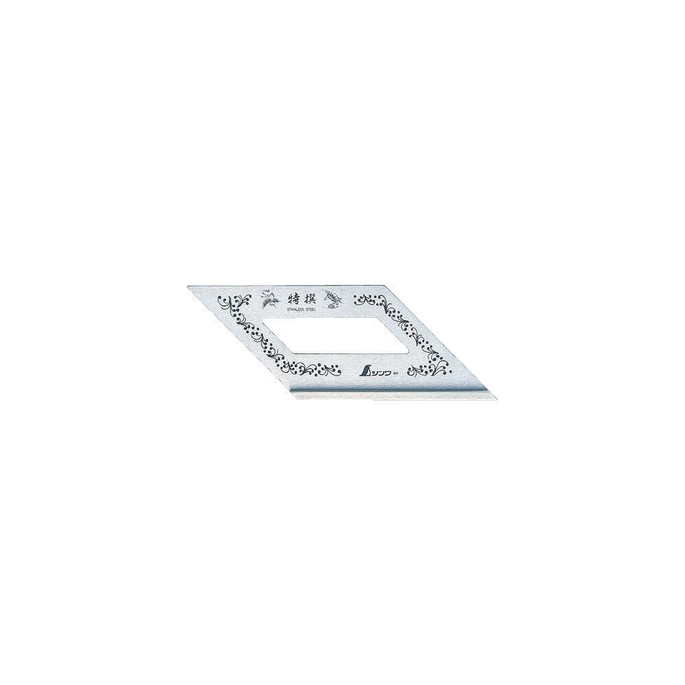 【25日限定クーポン配布中】止型定規 標準型 62103 ステン ステンレス 定規 工具 シンワ測定