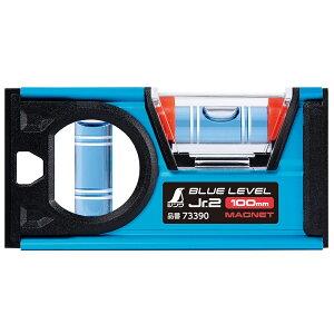 シンワ測定 水平器 おすすめ 気泡管 ブルーレベル Jr.2 100mm マグネット付 73390 工具 角度 水準器 DIY 工事 大工道具 小型 軽量