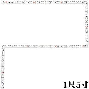 曲尺 シンワ 同厚 定規 ホワイト 1尺5寸 表裏同目 名作 11108 シンワ測定 おすすめ ステンレス DIY スケール 工具