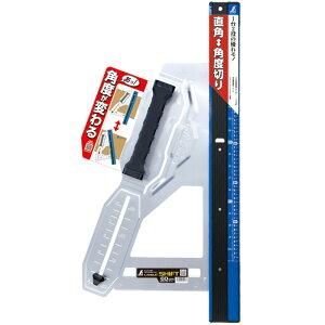 丸ノコガイド定規 シンワ 丸鋸ガイド おすすめ エルアングル Plus シフト60cm寸勾配切断機能付 79053