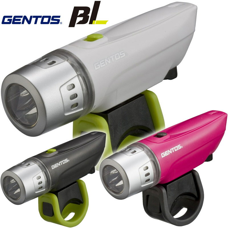 GENTOS LED バイクライト BL-100 BL-100MG BL-100PK BL-100WH ジェントス LED 自転車用ライト 反射板 自転車用パーツ