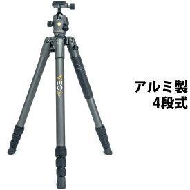 三脚 一眼レフ ビデオカメラ 軽量 コンパクト カメラ アルミ三脚 バンガード VEO 2 264AB おすすめ 軽い 一眼レフ用 カメラ三脚