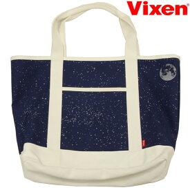 ビクセン 星空柄の星見グッズ 宙トートバッグ Lサイズ 74025-3 VIXEN 宙ガール 天体観測 スターパーティ