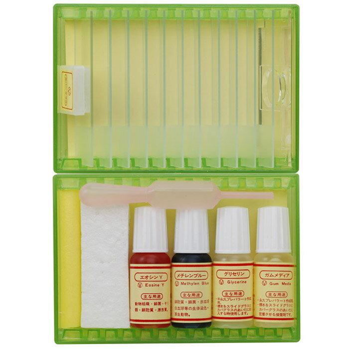 顕微鏡オプションパーツ ミクロ観察キット 24025-8 VIXEN 顕微鏡 観察 アクセサリー 細胞 自由研究