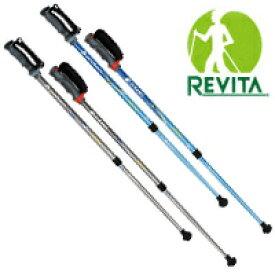 レビータ ファイテン3S モデル 2本1組 長さ調整式 85〜120cm ポールウォーキング REVITA シナノ 杖 登山 ポールウォーキング ウォーキングポール