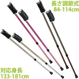 ウォーキングポール REVITA そふと安心2本杖 2本1組 高齢者 リハビリ用 長さ調整式 シナノ(SINANO)
