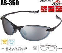 AXEACTIVESTYLEスポーツ偏光サングラスAS-350UVカットUV400