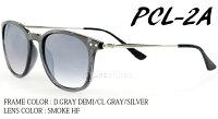 PCL-2A