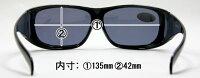 偏光オーバーグラス[SG-602P]ケース[AX-26]セットAXE[アックス]お得なケースセット紫外線対策グッズ偏光グラスメガネの上からかけるサングラス
