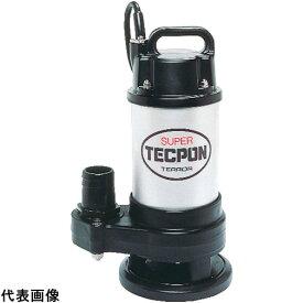 寺田 水中スーパーテクポン 非自動 60Hz [CX-400T 60HZ] CX400T 販売単位:1 送料無料