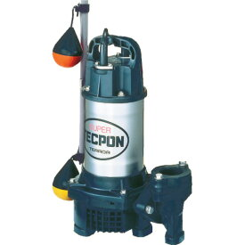 寺田 汚水用水中ポンプ 自動 60Hz [PGA-400 60HZ] PGA400 販売単位:1 送料無料