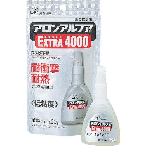 アロン アロンアルファ エクストラ4000 20g アルミ袋 [AA-4000-20AL] AA400020AL 販売単位:1