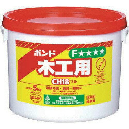 コニシ ボンド木工用 CH18フル 5kg(ポリ缶) #40177 [CH18-5] CH185 販売単位:1
