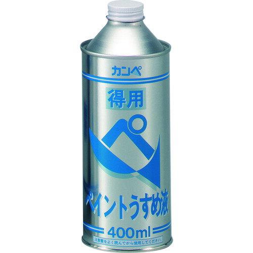 ALESCO 得用ペイントうすめ液 400ml [NO293-04] NO29304 販売単位:1