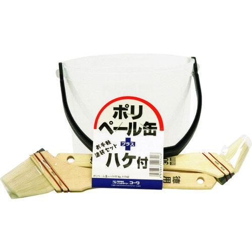 KOWA ポリペール缶ハケ付セット1.5L+30mm+50mm [11742] 11742 販売単位:1
