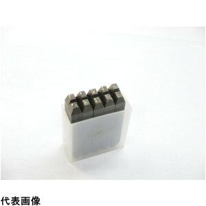刻印セット 数字 TRUSCO トラスコ中山 逆数字刻印セット 6mm [SKB-60] 販売単位:1 送料無料