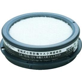 TRUSCO トラスコ中山 塗装マスク用吸収缶 [DPM-77TMF] DPM77TMF 販売単位:1