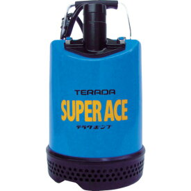 寺田 スーパーエース水中ポンプ 60Hz [S-250N 60HZ] S250N60HZ 販売単位:1 送料無料