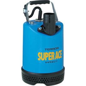 寺田 スーパーエース水中ポンプ [S-500N 60HZ] S500N60HZ 販売単位:1 送料無料