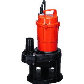 寺田 小型汚物混入水用水中ポンプ 非自動 50Hz [SX-150 50HZ] SX150 販売単位:1 送料無料