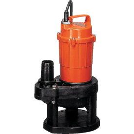 寺田 小型汚物混入水用水中ポンプ 非自動 60Hz [SX-150 60HZ] SX150 販売単位:1 送料無料