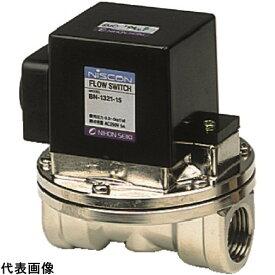 日本精器 フロースイッチ15A [BN-1321-15] BN132115 販売単位:1 送料無料