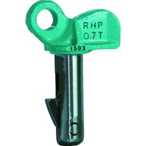 日本クランプ 穴つり専用クランプ [RHP-700] RHP700 販売単位:1 送料無料