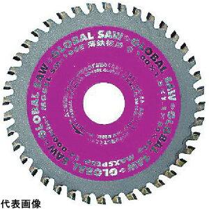 チップソー 建材用 モトユキ グローバルソー薄鉄板用 [SM-160E] 販売単位:1 送料無料