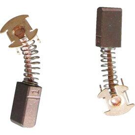 リョービ カーボンブラシ(2個入り) [608DC] 608DC 販売単位:1