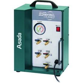 アサダ エコサイクルRC200 [ES950] ES950 販売単位:1 送料無料