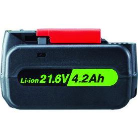 空研 KW—E250pro用電池パック(21.6V 4.2Ah) [KB9L62J] KB9L62J 販売単位:1 送料無料