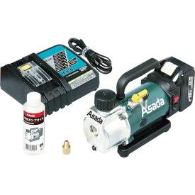 アサダ 充電式真空ポンプ1.5CFM-BL(バッテリ付) [VP151] VP151 販売単位:1 送料無料