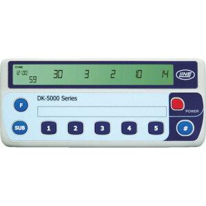 ライン精機 電子数取器 5連式 [DK-5005A] DK5005A 販売単位:1 送料無料