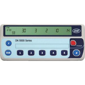 ライン精機 電子数取器 5連式 [DK-5005B] DK5005B 販売単位:1 送料無料
