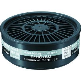 シゲマツ TW用吸収缶 ハロゲン酸性ガス用 [T/HG/AG] THGAG 販売単位:1