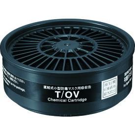 シゲマツ TW用吸収缶 有機ガス用 [T/OV] TOV 販売単位:1