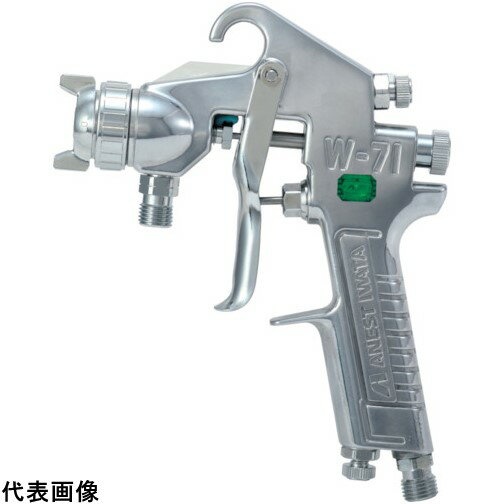 アネスト岩田 小形スプレーガン 圧送式 ノズル口径 Φ1.0 [W-71-02] W7102 販売単位:1 送料無料