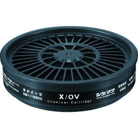 シゲマツ TW用吸収缶 有機ガス用 [X/OV] XOV 販売単位:1