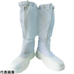 作業靴 ワークシューズ 安全靴 クリーンルーム用シューズ おすすめ 作業用 くつ ブラストン 安全制電ロングブーツ 28.0 [BSC-5254-28.0] 販売単位:1 送料無料