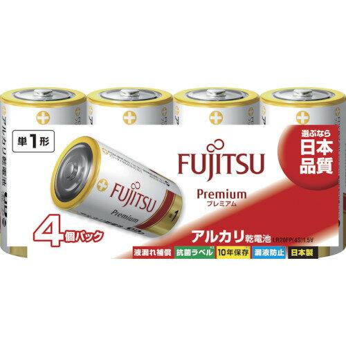 富士通 アルカリ単1(4個)Premium [LR20FP(4S)] LR20FP4S 販売単位:1