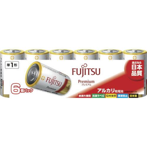 富士通 アルカリ単1(6個)Premium [LR20FP(6S)] LR20FP6S 販売単位:1