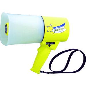 拡声器 ノボル レイニーメガホン蓄光型ルミナス 4.5Wホイッスル音付 耐水仕様 [TS-534L] 販売単位:1 送料無料
