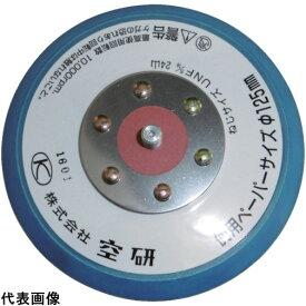 空研 プルーパッドのり付用穴なし [Z3030551A] Z3030551A 販売単位:1