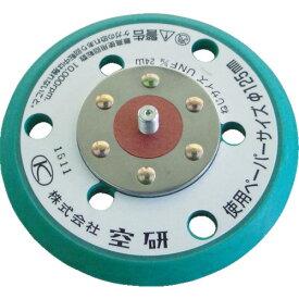 空研 グリーンパッド 穴あき マジックタイプ [Z3030562BH] Z3030562BH 販売単位:1