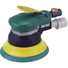 空研 吸塵式デュアルアクションサンダー(糊付) [DAM-05ASA] DAM05ASA 販売単位:1 送料無料