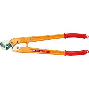 絶縁工具 ケーブルカッター マーベル 絶縁ケーブルカッター(銅線専用) [ME-250S] ME250S 販売単位:1 送料無料