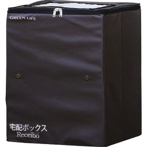 グリーンライフ 折りたたみソフト宅配ボックスレシーボ [TRO-3452(BR)] TRO3452BR 販売単位:1 送料無料