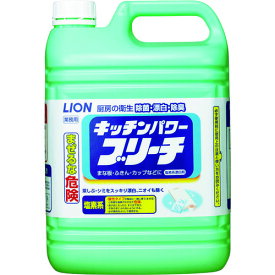ライオン キッチンパワーブリーチ5kg [BLKB5] BLKB5 販売単位:1