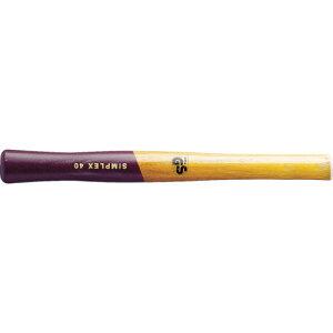 コンビネーションハンマー HALDER シンプレックス用ハンドル 木製 径30用 [3244.030] 販売単位:1